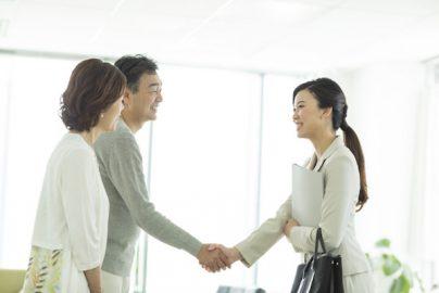 保険の見直し、新しく契約を結ぶときに大切なこと 保険見直し(6)のサムネイル画像