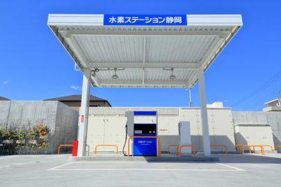 水素ステーション普及へ トヨタ、日産、ホンダなど11社が新会社設立へ覚書のサムネイル画像