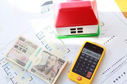 住宅ローンの頭金いくら必要? 「足りないとき」の調達法のサムネイル画像
