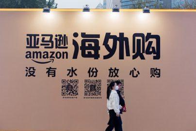 Amazonが中国で人材を数百名募集、中国市場で捲土重来、アリババに挑戦?のサムネイル画像