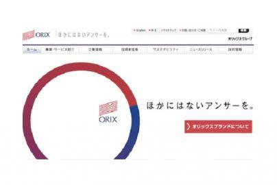オリックスの株主優待の魅力とは? おすすめの人や企業を徹底分析!のサムネイル画像