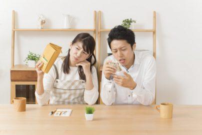 お金が「貯まる夫婦、貯まらない夫婦」の差 結婚への理想と現実のサムネイル画像