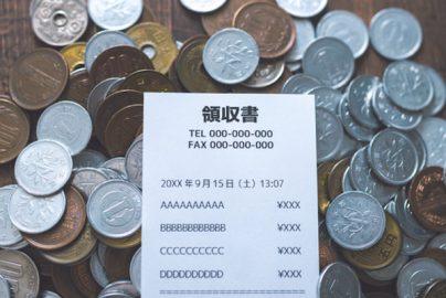 お金が貯まる人、貯まらない人の差 あなたの「身の丈」はいくら?のサムネイル画像