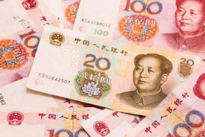 23歳の青年が作った偽札1.6億円分が流通?のサムネイル画像