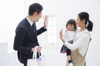【保育所・待機児童問題】4人に1人が「預け先が決まらないなら仕事復帰をあきらめる」のサムネイル画像