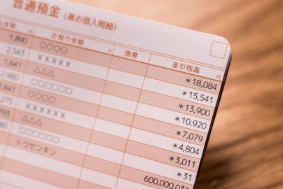 「宝くじ」の平均リターン 1枚買うと159円の損失?のサムネイル画像