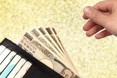 「給料が増えても貯められない」浪費癖をチェックする10の質問のサムネイル画像
