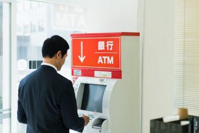 銀行カードローンの功罪 全銀協・平野新会長「規制は適当でない」のサムネイル画像