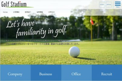 ゴルフスタジアム破産へ ソフト販売で契約違反、債権者が集団訴訟のサムネイル画像