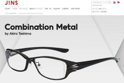 JINS「高級メガネ」好調 アニメコラボで成長加速か?のサムネイル画像