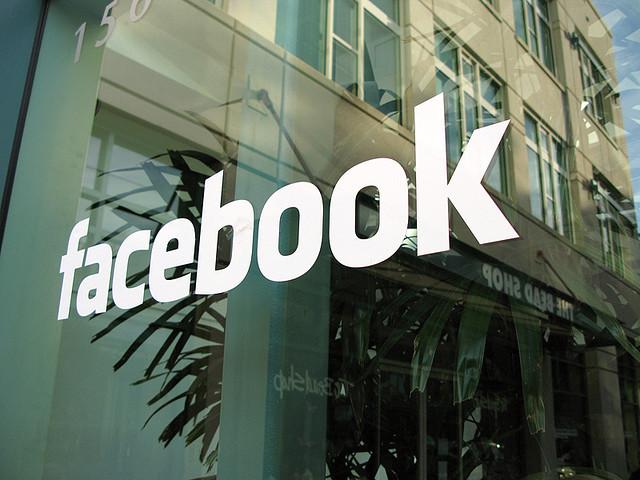 2013年、IPOブームの羅針盤〜フェイスブック(Facebook)上場に学ぶ勝者と敗者〜のサムネイル画像
