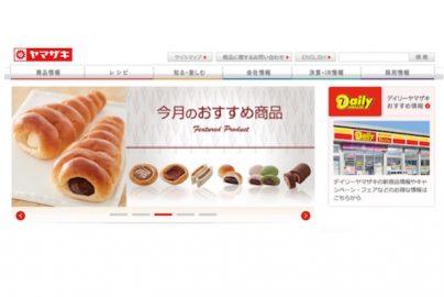 山崎製パン、リッツ終了でも「23年ぶり最高益」のワケのサムネイル画像