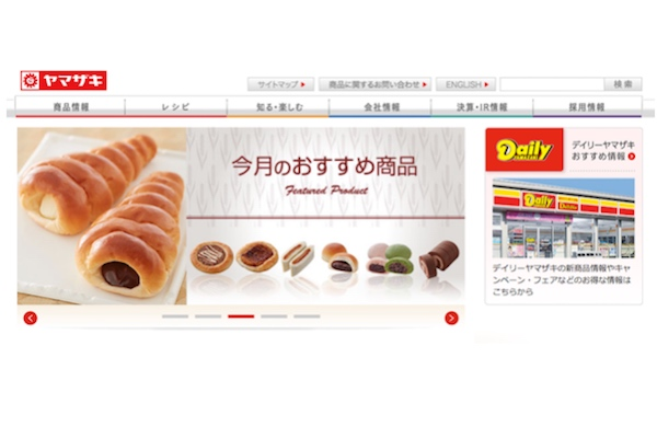 山崎製パン,過去最高益