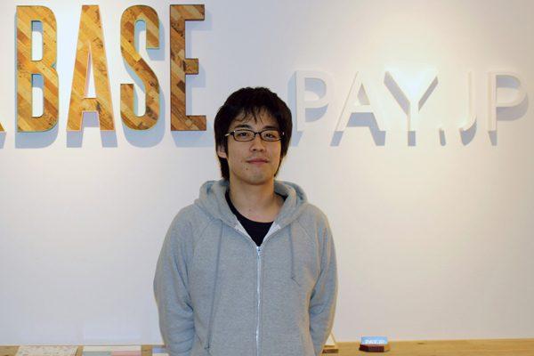 BASEの決済プラットフォーム・PAY.JPは「エンジニアフレンドリー」な職場で育つ