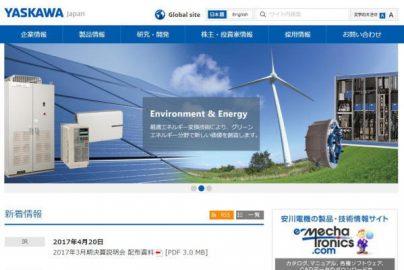 【決算メモ】安川電機 <6506>のサムネイル画像