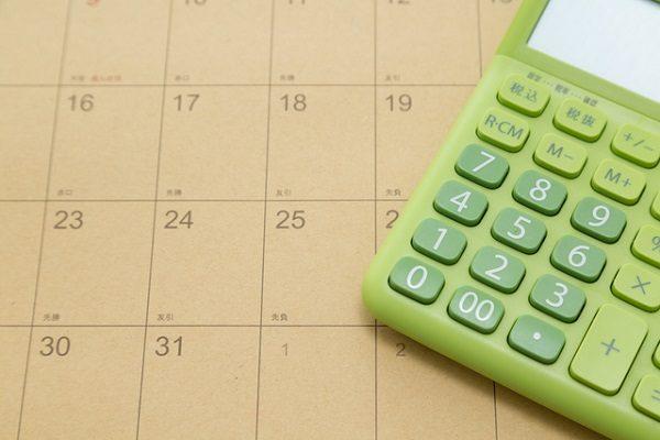 確定拠出年金は一体いくら得する? 「働き方、年収別」メリット比較