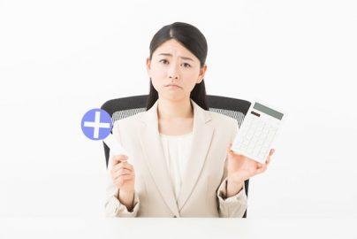 よくある「残念な保険選び」3パターン 賢い保険選びとは?のサムネイル画像