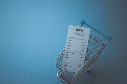 なぜ、あなたは「種銭すら」貯められないのか? とてもシンプルな理由のサムネイル画像