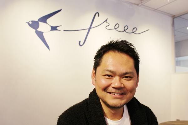 freee「本質的(マジ)で価値あるものを生み出し、社会に、業界にインパクトを与える仕事を」
