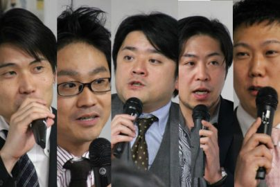 「日本における不動産テックビジネス成功のカギは何か」不動産テックセミナーレポート第1回のサムネイル画像