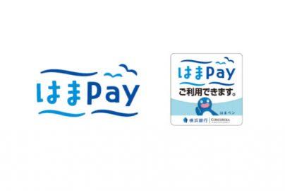 横浜銀行がスマホ決済サービス開始 銀行口座から直接引き落しのサムネイル画像