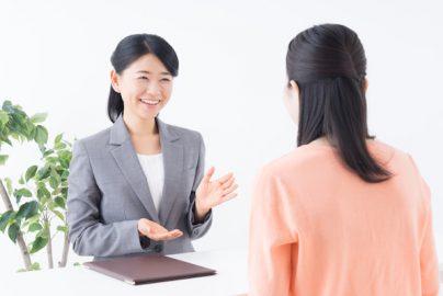 女性向けがん保険のメリットとデメリットを解説のサムネイル画像