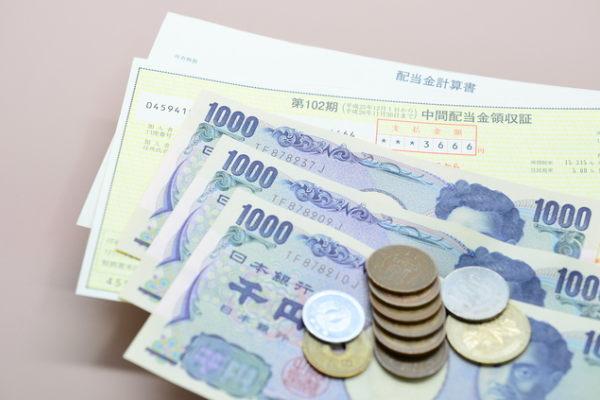 【投資のヒント】8月の株主優待付きの高配当利回り銘柄はのサムネイル画像