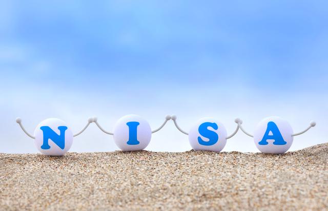 銀行・証券会社が語りたがらない少額投資非課税制度NISA(ニーサ)の3つの落とし穴のサムネイル画像