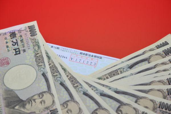 「波乱相場」で妙味増大!?20万円以下で買える割安「好配当」「株主優待」銘柄のサムネイル画像