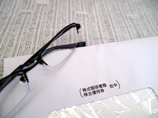 【投資のヒント】6月の株主優待付きの高配当利回り銘柄はのサムネイル画像