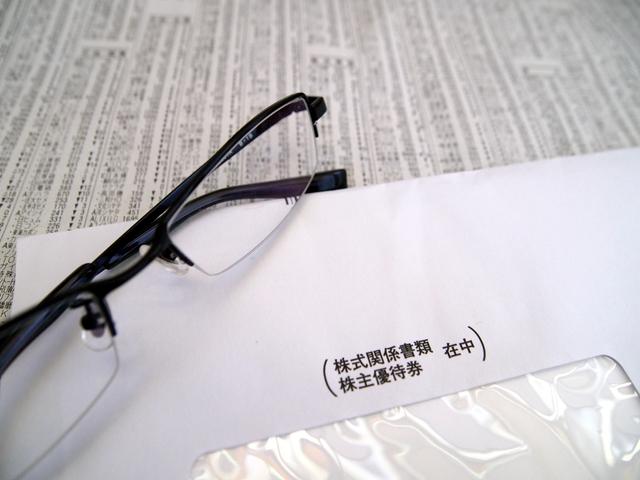 「10万円以下」の9月株主優待、注目の3銘柄はココ!のサムネイル画像