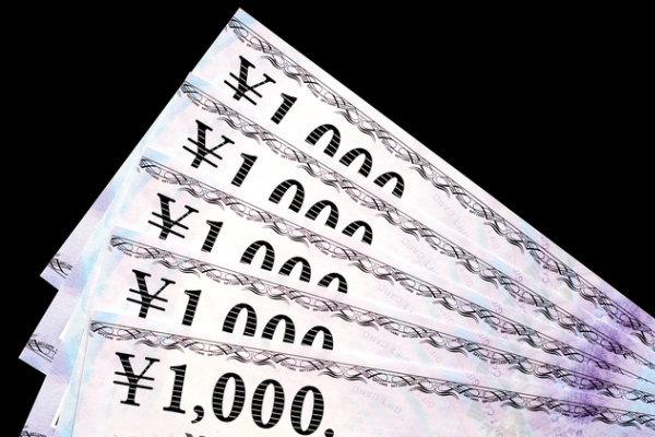 【投資のヒント】10月の魅力的な株主優待銘柄は 他の月にはない優待ものサムネイル画像