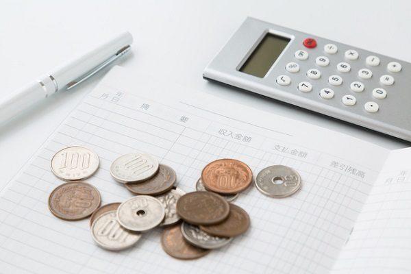 節約できるのは「電気料金」だけじゃない!今から始めたい「家計見直し術」