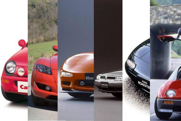 世界で愛された「マツダ」歴代の名車 キャロル、RX-8、AZ-1、コスモ……