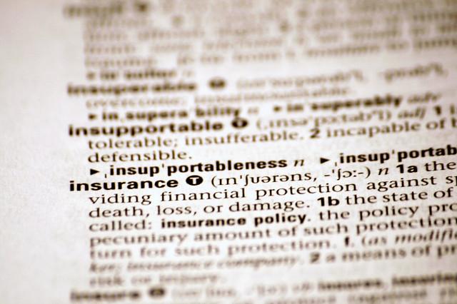 保険料アップ!?増税による保険への影響はどうなる!?のサムネイル画像