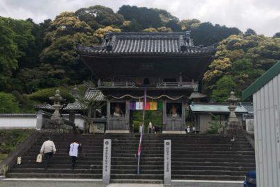 お遍路さん、民泊どうぞ 徳島の四国霊場札所・平等寺が民泊参入のサムネイル画像