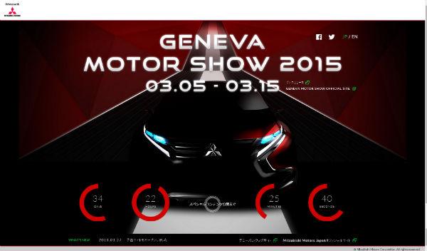 三菱自動車がジュネーブ自動車ショーで SUV コンセプトカーを初披露へのサムネイル画像