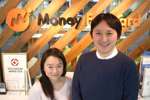 money_forward01
