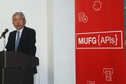 MUFGのAPI開放で銀行もFinTechのAPI エコノミーの一員へのサムネイル画像