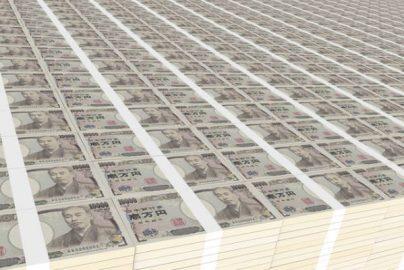 定期預金で10億円あたる? 夢が膨らむ銀行預金とはのサムネイル画像