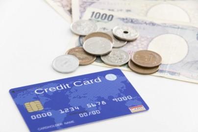 カードローン返済のコツ!低金利ローンやおまとめ・借り換えを解説のサムネイル画像