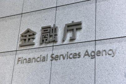 2年連続で改正銀行法成立 金融庁を中心にFinTech普及へ環境整備のサムネイル画像