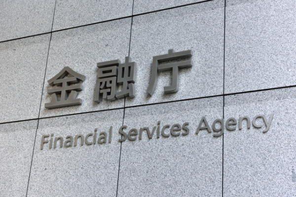 2年連続で改正銀行法成立 金融庁を中心にFinTech普及へ環境整備