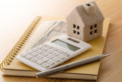 住宅ローンを比較するときに重要視すべきポイントとはのサムネイル画像