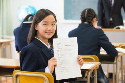 子供の通う私立学校に寄付金 「寄付金控除」は適用されるの?のサムネイル画像