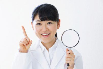 あなたの強み弱みが浮き彫りに!「キャリアタイプを診断」とはのサムネイル画像