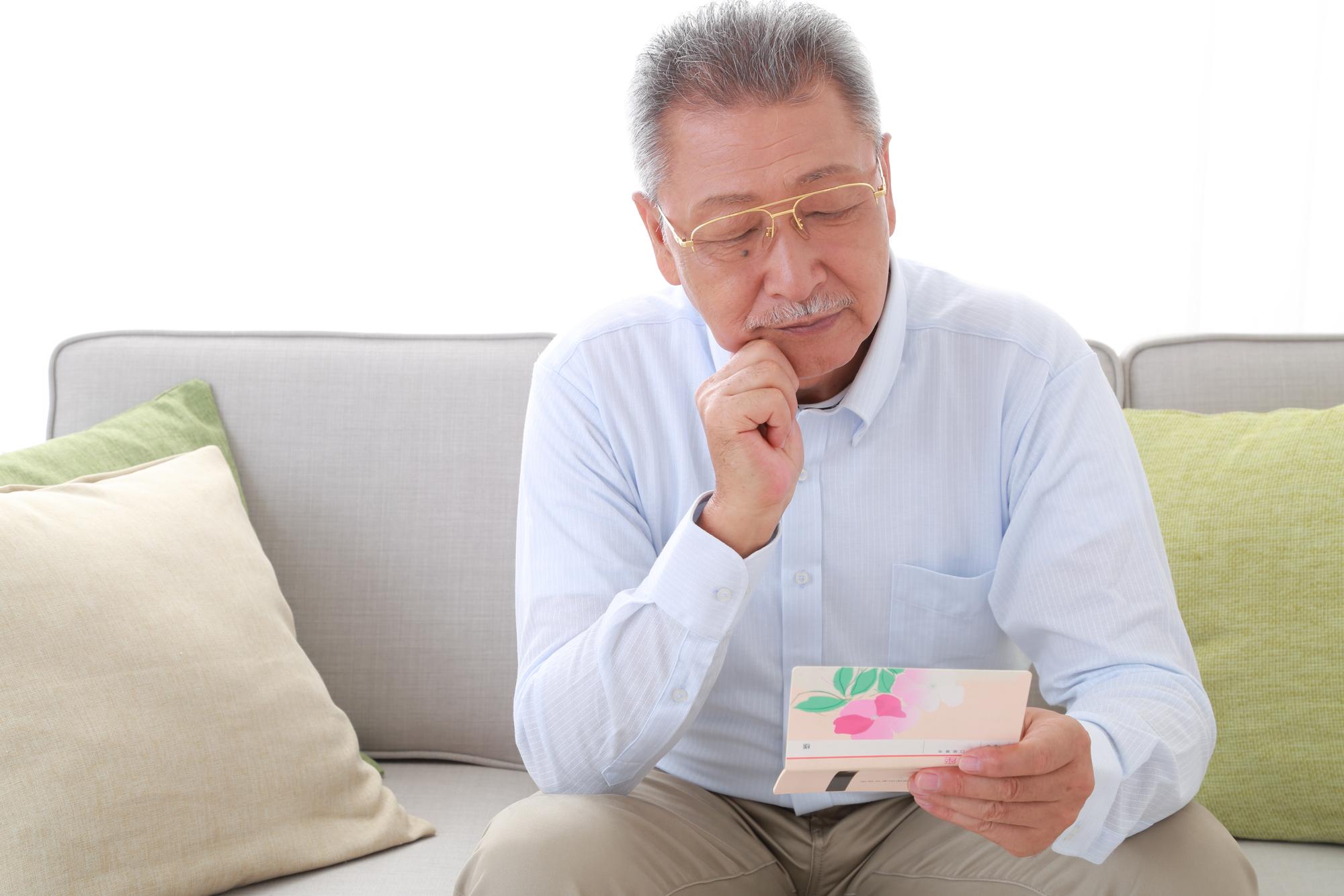 金利が最大20倍!超おトクな退職金向け預金を知ってますか?のサムネイル画像