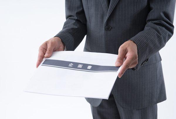 【2016年版】企画職・管理部門のビジネスパーソンが選ぶ転職人気企業ランキング