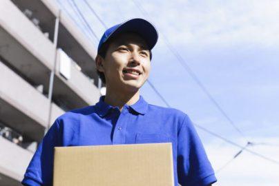 ドン・キホーテも参入 Amazon、楽天、ヨドバシ……「即時配達」6サービス比較のサムネイル画像