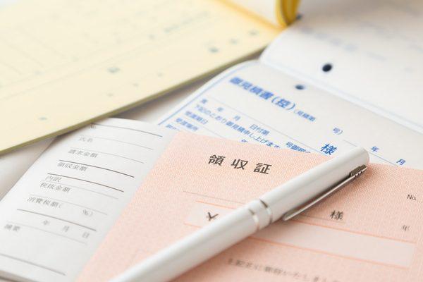 ふるさと納税の手続き方法を徹底解説